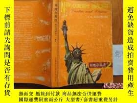 二手書博民逛書店罕見新概念英語(第2冊)修訂版Y10294 【英】L·G·Ale