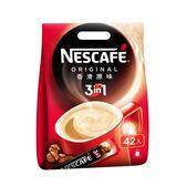 雀巢3合1咖啡-香滑原味15g*42入/袋【愛買】