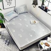 北歐風夏可折疊1.5m/1.8m冰絲涼席三件套可水洗寶寶午睡空調軟席 莫妮卡小屋 YXS