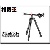★相機王★Manfrotto Befree GT XPRO〔MKBFRA4GTXP-BH〕鋁合金三腳架套組