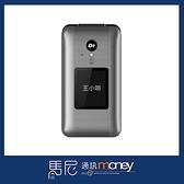 (免運+單電池)積加 G-PLUS GP800 4G 資安翻蓋機/軍人機/無照相/無上網/無支援藍牙【馬尼通訊】