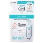 【日本花王】Curel 泡泡洗顏慕斯_補充包130ml