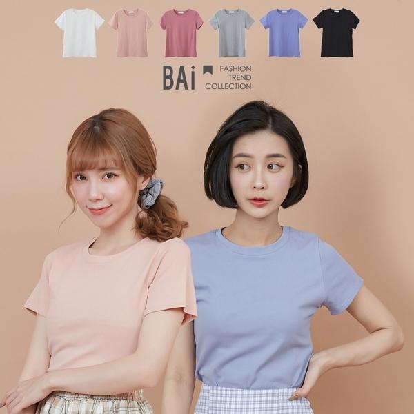 T恤 高彈系列純色棉質合身上衣-BAi白媽媽【301515】