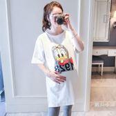 洋裝 孕婦白色t恤長款短袖女夏裝新品寬鬆大碼t恤韓版卡通打底上衣潮媽【週年慶免運八五折】