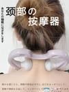 頸部按摩器 日本頸椎按摩器頸部家用脖子多功能按摩夾脖器手動按摩儀天鵝神器 8號店