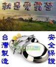 【JIS】A009 台灣製安全無毒 304不鏽鋼餐盤組 5入+1鍋蓋 24cm 附收納袋