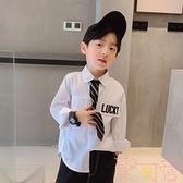 韓版長袖領帶百搭童裝休閒兒童長袖襯衣男【聚可愛】