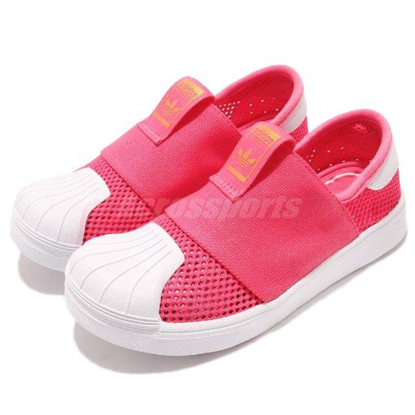 adidas 休閒鞋 Superstar SMR 360 I 粉紅 白 繃帶鞋 無鞋帶 小童鞋 童鞋【PUMP306】 AQ0202