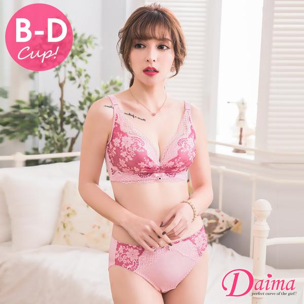 黛瑪Daima 成套內衣 花吻迷情B~D燒花抓皺蕾絲無鋼圈胸罩(粉色)