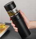 保暖水杯 女茶杯水杯雙層玻璃杯茶水分離杯泡茶杯商務茶杯定制禮盒【快速出貨八折搶購】