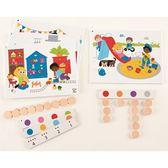 【免運費】《德國HAPE愛傑卡》親子教育系列 - 找和數顏色遊戲 ╭★ JOYBUS玩具百貨