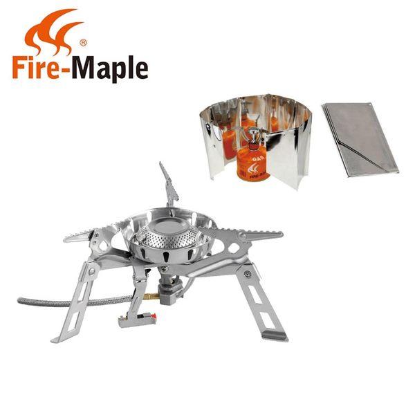 Fire-Maple 火楓 戶外露營瓦斯爐(分體式)FMS-123/攜帶式+適應高山+收納攜帶方便/登山露營郊遊戶外