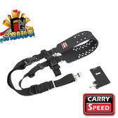 CARRY SPEED 速必達 Prime Extreme Black 頂級極限相機背帶 黑色 減壓肩帶 快槍俠 防水