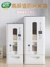 計量米桶自動出米日式家用米缸米箱米盒子防...