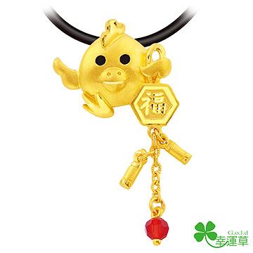 幸運草金飾-金雞報喜-黃金墜子  開運 招財 小雞造型
