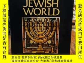 二手書博民逛書店Atlas罕見of the Jewish World (Fact
