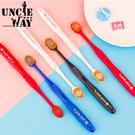 Uncle-Way威叔叔 日式軟毛牙刷【H1245】大頭牙刷 牙刷 軟毛牙刷 日本牙刷