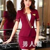 中大尺碼 夜店洋裝新款足浴足療服裝女性感公主服 df560『男人範』