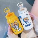 保溫杯 小黃鴨可愛帶吸管304不銹鋼保溫杯女學生水杯兒童杯子 雙十一購物狂歡