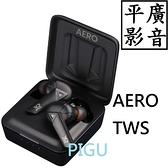平廣 現貨送袋 XROUND AERO TWS BT 藍芽耳機 保固一年 真無線 低延遲 另售JLAB
