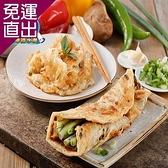 東港華得 經典蔥抓餅 (10片/包,共3包)【免運直出】