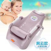兒童洗頭椅寶寶洗頭床小孩洗頭躺椅嬰兒洗髮椅加大LB5579【彩虹之家】