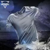 健身短袖男寬鬆速干衣冰絲跑步T恤吸汗透氣緊身籃球訓練運動衣服摺疊 生活樂事館