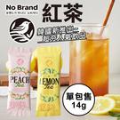 韓國 NO BRAND 紅茶 (單條) 14g 檸檬紅茶 水蜜桃紅茶 沖泡 沖泡茶飲 即溶粉 即溶