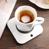 全自動攪拌杯磁力電動咖啡攪拌杯懶人usb充電旋轉陶瓷咖啡杯「Chic七色堇」