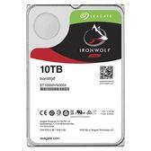 【綠蔭-免運】Seagate那嘶狼IronWolf 10TB 3.5吋 NAS專用硬碟 (ST10000VN0004)
