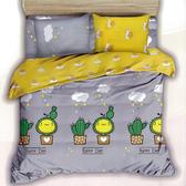 【Victoria】雙人四件式純綿兩用被床包組-小精靈