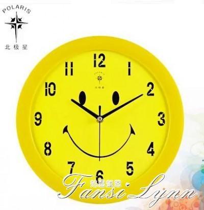 北極星靜音可愛掛鐘時尚笑臉石英鐘房臥室鐘錶掛錶12英寸 HM 范思蓮恩