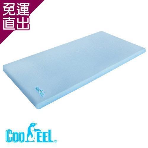 CooFeel 高級酷涼紗高密度記憶棉兒童床墊【免運直出】