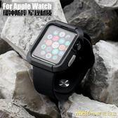 肥熊Apple Watch 2/3代錶帶蘋果手錶帶iwatch2/3防摔保護殼保護套 美芭