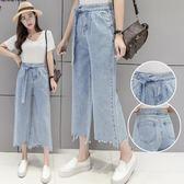 韓版高腰九分闊腿牛仔褲女 毛邊寬鬆學生顯瘦喇叭褲長褲 至簡元素