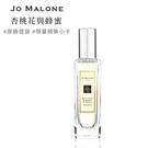 【南紡購物中心】JO MALONE 杏桃花與蜂蜜古龍水 30ml (附紙袋&卡片)