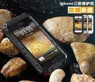 【SZ】iphone 6 plus手機殼 LUNATIK金屬三防直邊 iphone 6s 6s手機殼 iphone 6s 手機殼 iphone se手機殼