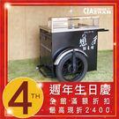 雞蛋糕攤車 餐車 台車 拖車(附雨傘 松...