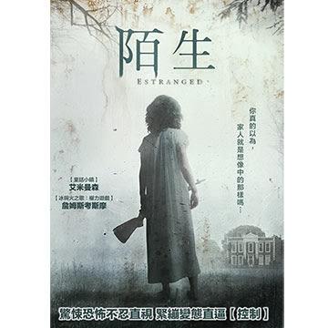 陌生 DVD (購潮8)