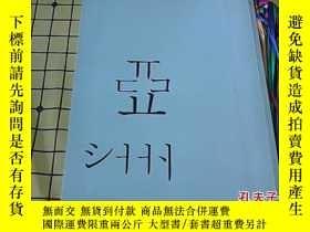 二手書博民逛書店第三屆南京三年展:亞洲方位reflective罕見Asia (藝