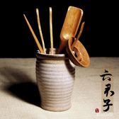 竹制茶道六君子組合 陶瓷手繪粗陶功夫茶具配件OU1759『miss洛羽』