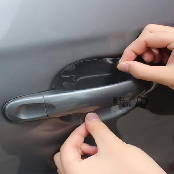 普特車旅精品【CW0110】汽車門把手保護貼 拉手把手保護膜 車門保護貼膜