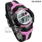JAGA捷卡 公司貨 保證防水可游泳!多功能計時電子運動手錶 女錶 學生 冷光 時間玩家 M628-AG(黑粉)