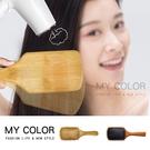 氣墊梳 按摩梳 梳子 大板梳 美髮梳 氣囊梳 穴道梳 木質髮梳 木梳 按摩氣墊美髮梳【K133】MYCOLOR