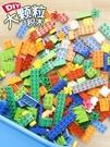 積木兒童大顆粒積木墻拼裝寶寶玩具2益智4...