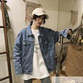 牛仔外套女寬鬆短款韓版bf風潮復古港風學生百搭長袖牛仔上衣