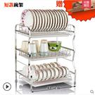304不銹鋼碗架三層瀝水架廚房置物架碗碟...