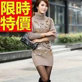 洋裝-與眾不同不規則線條時尚保暖高領羊毛連身裙5色63c43[巴黎精品]