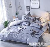 全棉四件套床上用品純棉被套床單宿舍學生1.5m單人三件套歐美