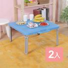 特惠-《真心良品》伯格收納折疊桌-2入組